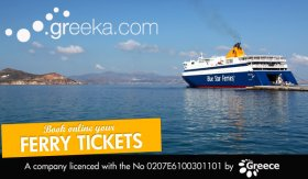 Greek ferries